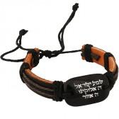 Leather Button Hebrew 'Shema Yisrael - Adonai Echad' Bracelet