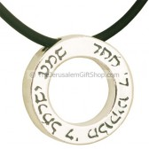 Shma Israel Hebrew Necklace - Rashi Letters