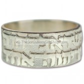Shma Israel - Hebrew Scripture Ring