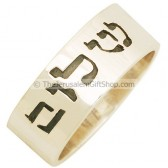 Shalom in Hebrew Sterling Silver Ring