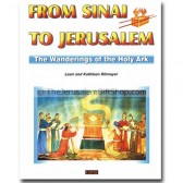 From Sinai to Jerusalem