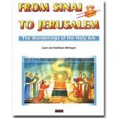 From Sinai to Jerusalem