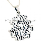 'Shema Yisrael' Sterling Silver Cut Out Pendant