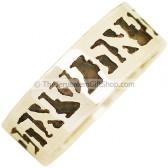 Song of Songs 3:4 Hebrew Scripture Ring