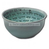 'Solomon Song' bowl - Biblical Pottery Handmade in Jerusalem