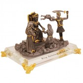 King Solomon's Wisdom with 'Harlots & Baby' Judgment Bible Scene - Pewter - Gold Plated on Crystal Base