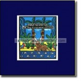 Tamar Messer - Song of Solomon book