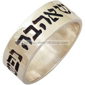 Song of Songs 3:4 Silver Hebrew Scripture Ring