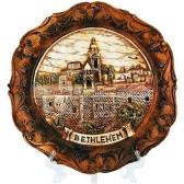 Souvenir 3D Plaque - Bethlehem
