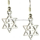 Star of David with Cross Earrings - Sterling Silver