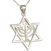 Star of David with Menorah 'Shamash - Helper' inside Star of David