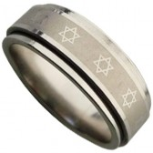 Steel Ring - Magen David - Star of David
