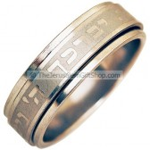 Steel Ring - Aaronic Benediction in Hebrew