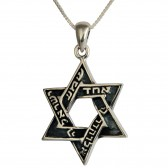'Shema Yisrael' on an Oxidized Sterling Silver 'Star of David' Pendant