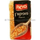 'Sugat' Popcorn from Israel