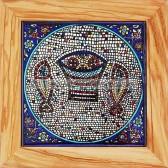 Olive Wood Framed Armenian Ceramic Tabgha Hotplate