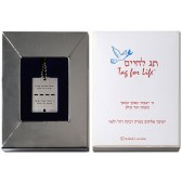 IDF Dogtag Aaronic Benediction  and Blessing for Girls
