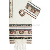 Jerusalem Tallit Set - Pastel Blue and Bordeaux