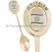 Teaspoon Souvenir - Spinning Israeli Flag