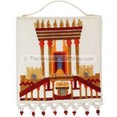 The Jerusalem Temple Raw Silk Mini Banner