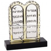 The Ten Commandments - Hebrew Karshi Silver