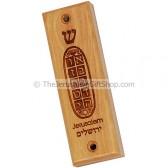 Ten Commandments Olive Wood Mezuzah