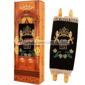 Torah Scroll - Made in the Holy Land