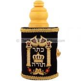 Torah Scroll - Crown