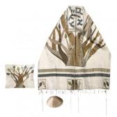 Tree of Life Embroidered Raw Silk Tallit Prayer Shawl by Yair Emanuel