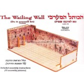 The Western Wall Kit - Made in Israel - DIY model for all ages