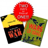 Wars of Israel & The Six Day War DVD's - 2 FOR 1 Special