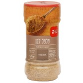 White Pepper Seasoning - Holy Land Spices