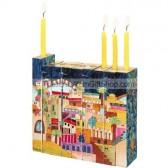 Jerusalem Accordion Hanukkah Menorah