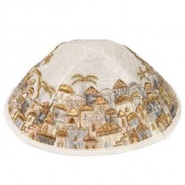 Yair Emanuel | Jerusalem of Gold Embroidered Kippah | Gold