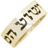 Yeshua Mashiach Silver Ring