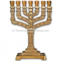 Twelve Tribes Brass Menorah