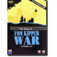 Story of The Yom Kippur War DVD