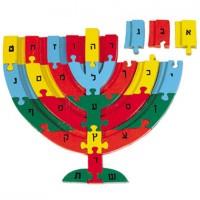 Wooden Alef Bet Kids Puzzle - Menorah