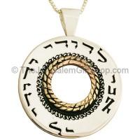 Ani LeDodi Veh Dodi Li - Gold Silver Pendant