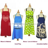 Cooks Apron from Israel