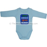 'The Beauty from Mum and The Money from Dad' Boys Bodysuit