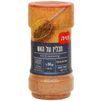 BBQ Barbecue Seasoning - Holy Land Spices