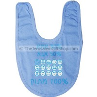 Baby Bib '50% Mum 50% Dad and 100% Cute' for Boys - Written in Hebrew