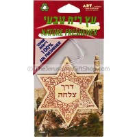 Car Air Freshener - Star of David with Travellers Prayer in Hebrew