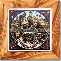 Olive wood Ceramic Coaster - Jerusalem Walls