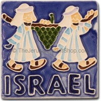 Ceramic Fridge Magnet Holy Land - Shabbat