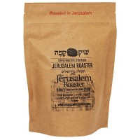 The Jerusalem Roaster Coffee - Shuk Cafe - Roasted in Jerusalem