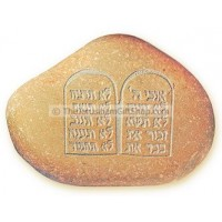 Holy Land Stone - Ten Commandments