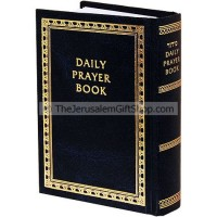 Daily Prayer Book in Hebrew and English