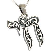Jerusalem jewelry  Buy Christian jewelry — Messianic jewelry